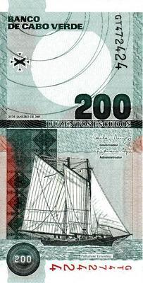 200 эскудо 2005 Кабо-Верде.