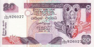 20 рупий 2006 Шри-Ланка.