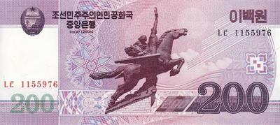 200 вон 2008 Северная Корея.