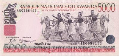 5000 франков 1998 Руанда.
