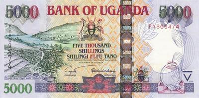 5000 шиллингов 2005 Уганда.