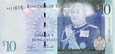10 паанга 2008 Тонга.