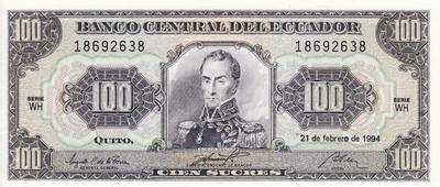 100 сукре 1994 Эквадор.