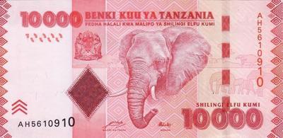 10000 шиллингов 2010 Танзания. Слон.