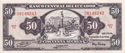 50 сукре 1984 Эквадор.