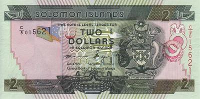 2 доллара 2006-2011 Соломоновы острова.