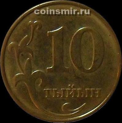 10 тыйын 2008 Киргизия.