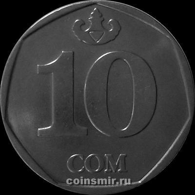 10 сом 2009 Киргизия.