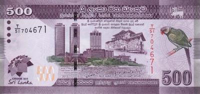 500 рупий 2013 Шри-Ланка.  Саммит CHOGM.