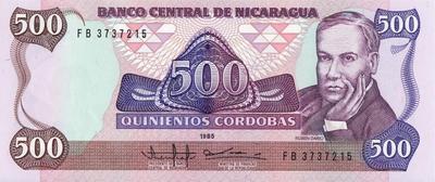 500 кордоб 1985 (1988) Никарагуа.