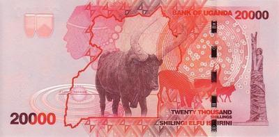 20000 шиллингов 2010 Уганда.