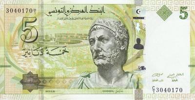 5 динар 2013 Тунис.