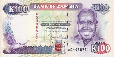 100 квач 1991 Замбия.