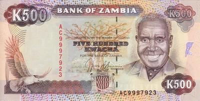 500 квач 1991 Замбия.