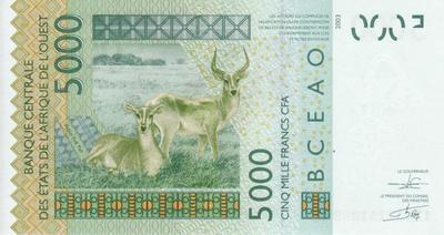 5000 франков 2003 КФА ВСЕАО. (Западная Африка) К-Сенегал.