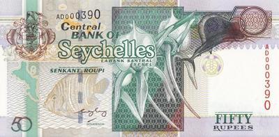 50 рупий 2004-2009 Сейшельские острова.