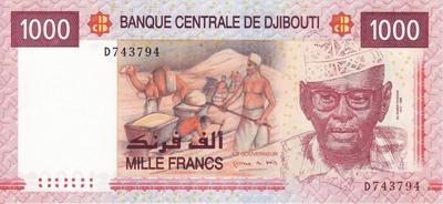 1000 франков 2005 Джибути.