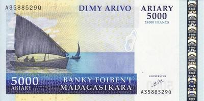 25000 франков (5000 ариари) 2008 Мадагаскар.