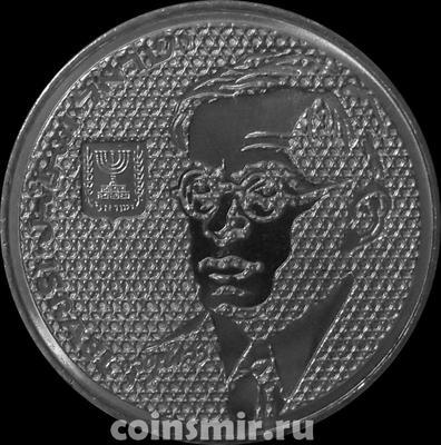 100 шекелей 1985 Израиль. Зеев Жаботинский.