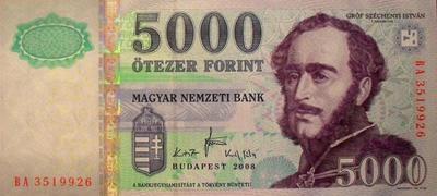 5000 форинтов 2008 Венгрия.