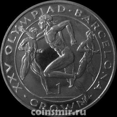 1 крона 1991 Гибралтар. Олимпиада в Барселоне 1992. Бег.