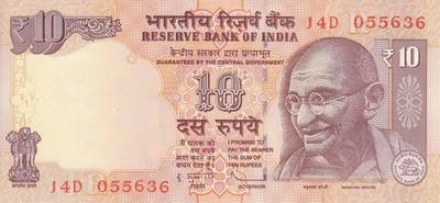 10 рупий 2011 - 2017 Индия.