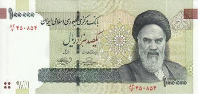 100000 риалов 2010  Иран.