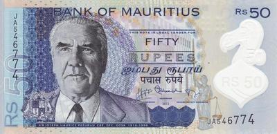 50 рупий 2013 Маврикий.