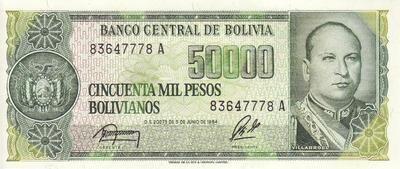 5 сентаво 1987 на 50000 песо 1984 Боливия.