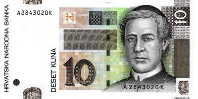 10 кун 2001 Хорватия.