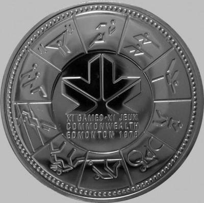 1 доллар 1978 Канада. XI Игры Содружества, Эдмонтон.