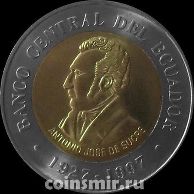 100 сукре 1997 Эквадор. 70 лет Центральному банку Эквадора.