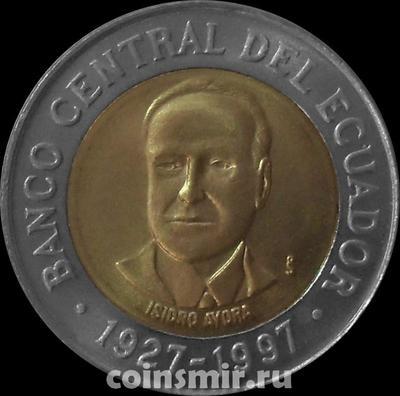 500 сукре 1997 Эквадор. 70 лет Центральному банку Эквадора.
