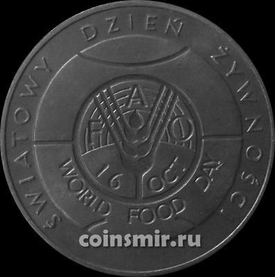 50 злотых 1981 Польша. ФАО.