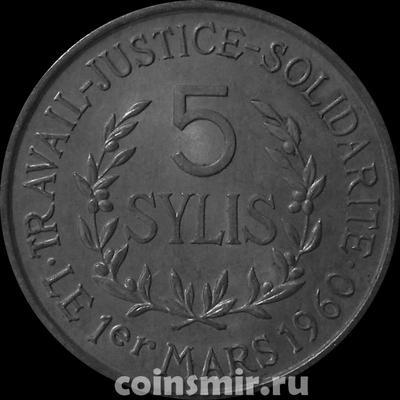 5 силис 1971 Гвинея.