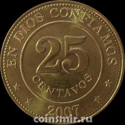 25 сентаво 2007 Никарагуа.