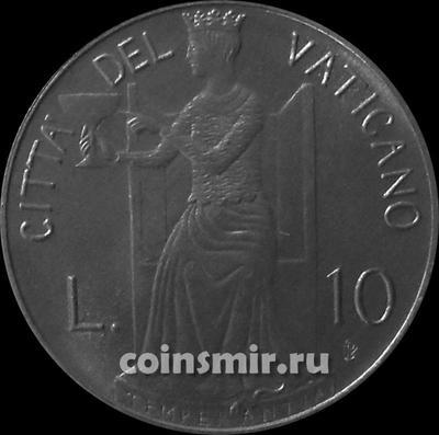 10 лир 1979 / I Ватикан.