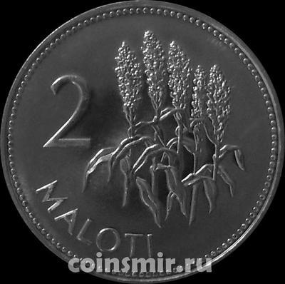 2 малоти 1998 Лесото.