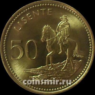 50 лисенте 1998 Лесото.