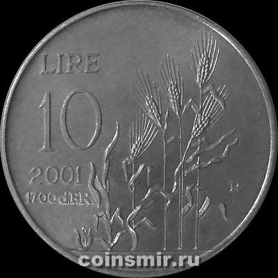 10 лир 2001 Сан-Марино.