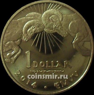 1 доллар 2014 резервация Эвиапайп индейцев Кумеяай.