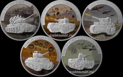 Набор из 5 монет 2008 Либерия. Танки Второй мировой войны