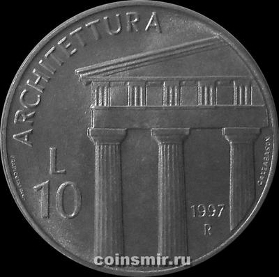 10 лир 1997 Сан-Марино. Архитектура.