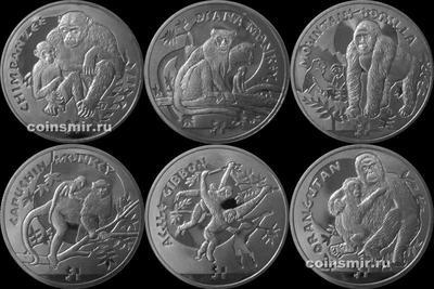 Набор из 6 монет 2009-2011 Сьерра-Леоне. Обезьяны.