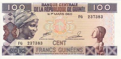 100 франков 2012 Гвинея.