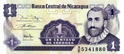 1 сентаво 1991 Никарагуа.