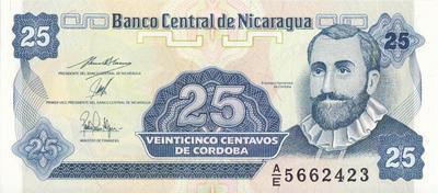 25 сентаво 1991 Никарагуа.