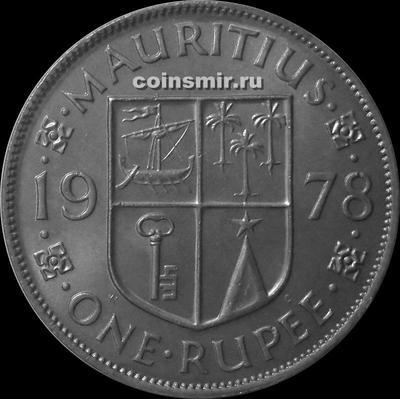 1 рупия 1978 Маврикий.