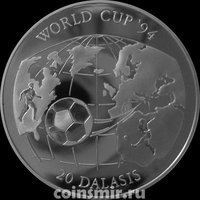 20 даласи 1994 Гамбия. Чемпионат мира по футболу 1994 в США.