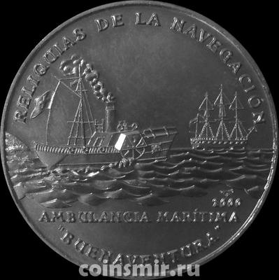 1 песо 2000 Куба. Пароход Буэнавентура.